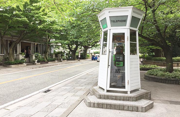 横浜山手の公衆電話