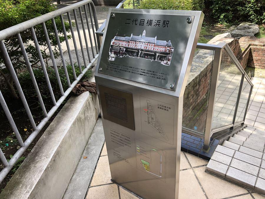 二代目横浜駅跡地