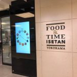 小さい子供がいても満喫できる「FOOD & TIME ISETAN-YOKOHAMA」の魅力......というか魔力。