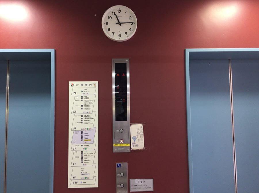 横浜市中区役所のエレベーター