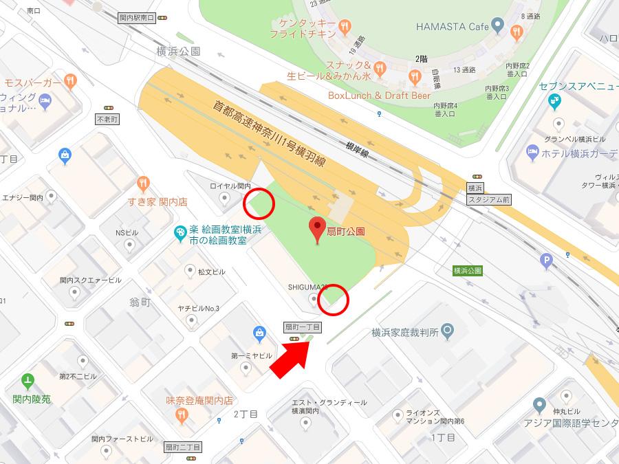 横浜市中区:扇町公園
