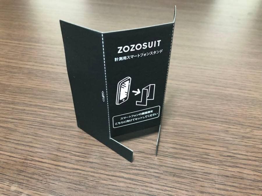 ZOZOSUIT計測の様子