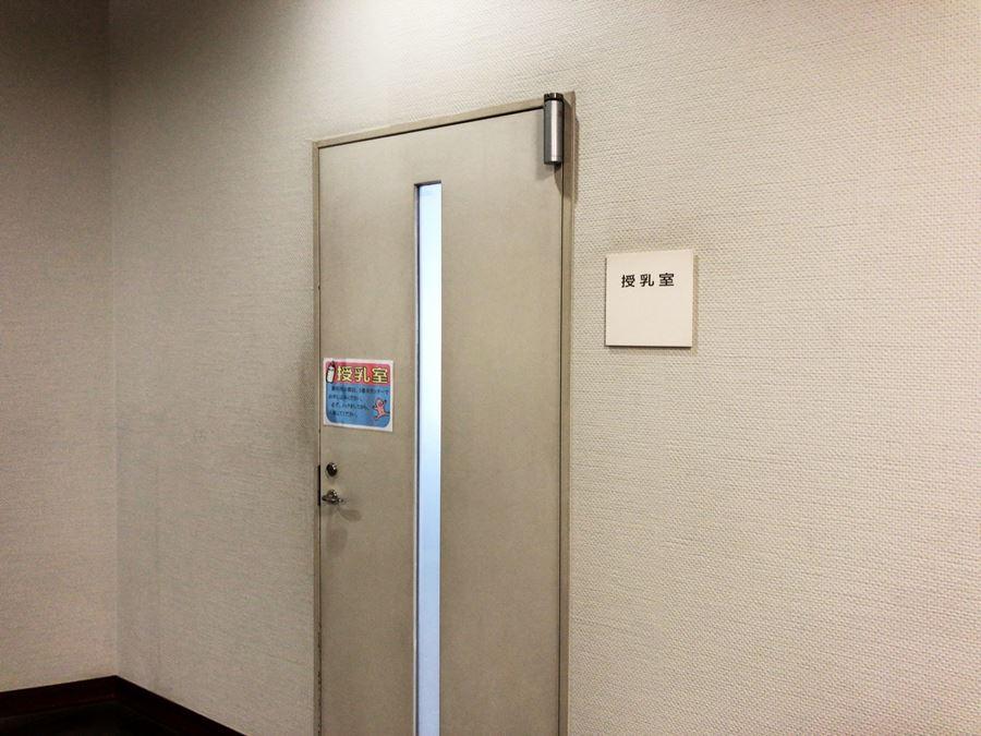 横浜市立中央図書館の授乳室写真