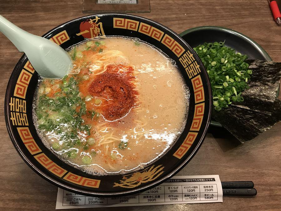 ラーメン屋さん、一蘭横浜桜木町店