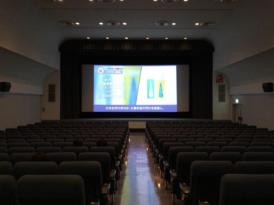 ムービルの映画館