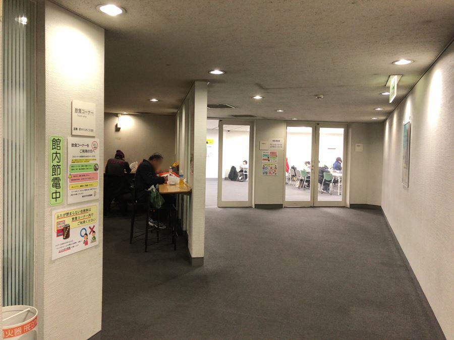 横浜市立中央図書館地下1Fの飲食コーナー