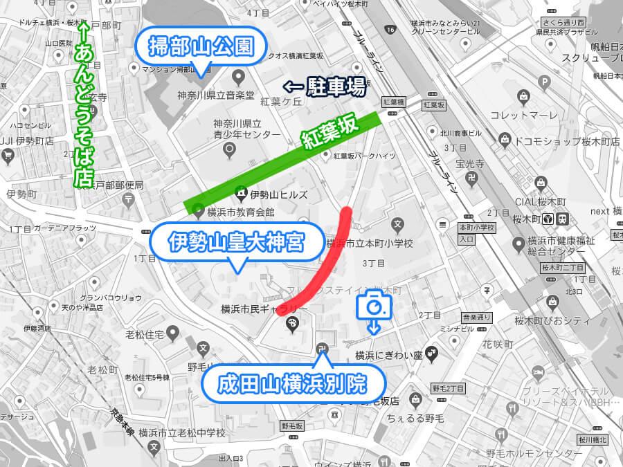 B'zの稲葉浩志さんが上京当時通ったであろう紅葉坂