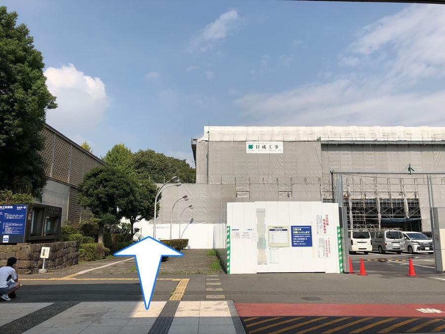 神奈川県立図書館(紅葉ヶ丘)の写真。音楽堂は工事中