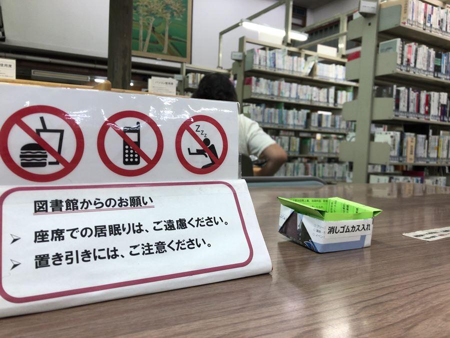 神奈川県立図書館(紅葉ヶ丘)本館1F席