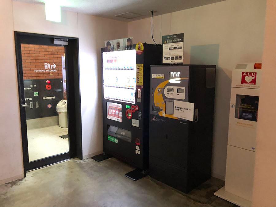 MARINE & WALK YOKOHAMA(マリン アンド ウォーク ヨコハマ)の駐車料金精算機