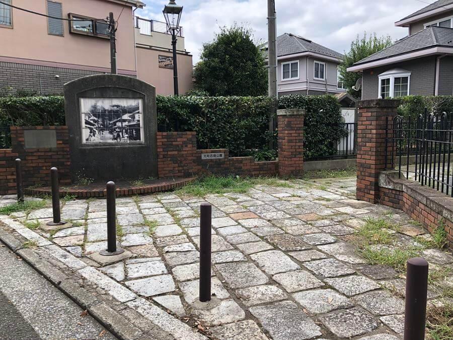 元町百段公園入口
