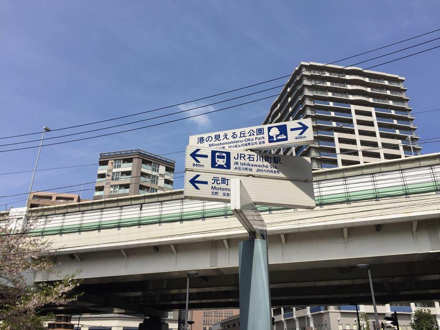 元町ショッピングストリート入口