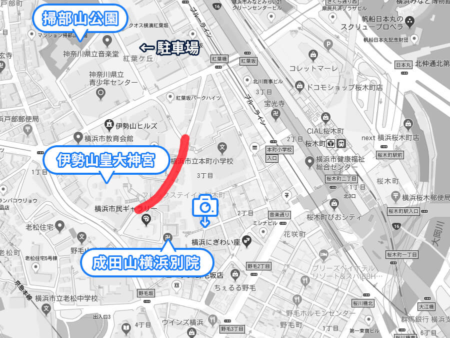 桜木町駅から成田山横浜別院へのルート