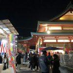 【初詣2018:成田山横浜別院】出店も多め。だけど大混雑していない。その理由は…