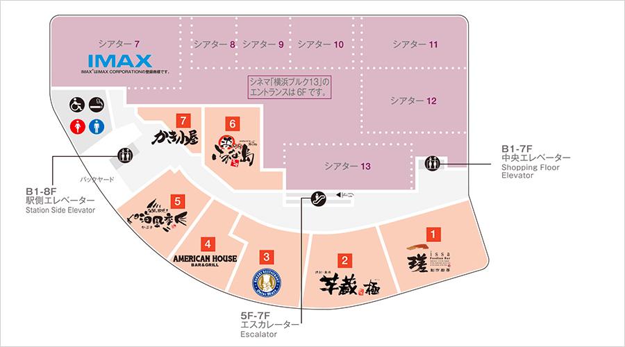 コレットマーレ7Fのフロアマップ