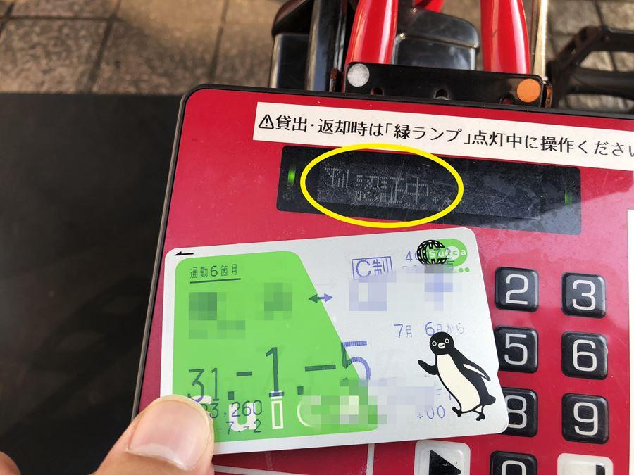 baybike(ベイバイク)の利用方法を説明している画像