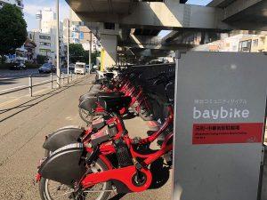 「ベイバイク」ヘビーユーザーの僕が利用方法や注意点を紹介!横浜のシェアサイクルbaybike