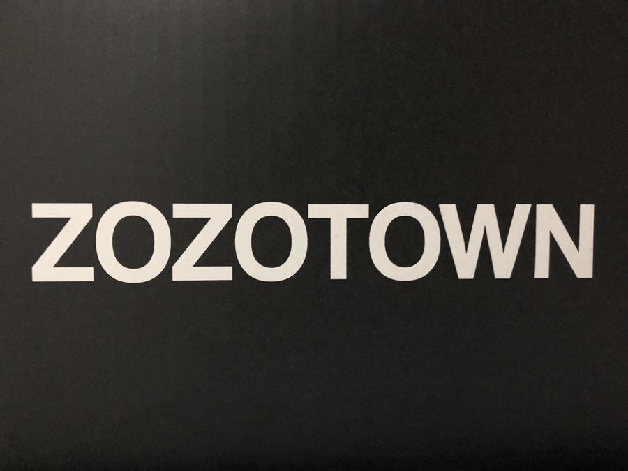 zozotownの段ボール箱