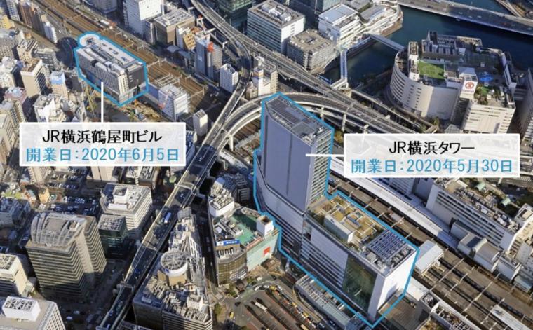 横浜駅に建設中のJR横浜タワーとJR鶴屋町ビルの上空写真