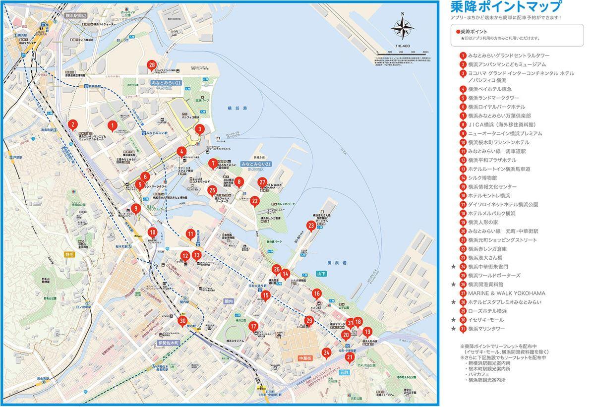 AI運行バスの乗降ポートマップ2018年11月17日現在