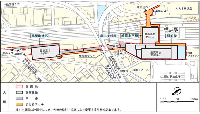 (引用:JR東日本プレスリリース「(仮称)横浜駅西口駅ビル計画について」)