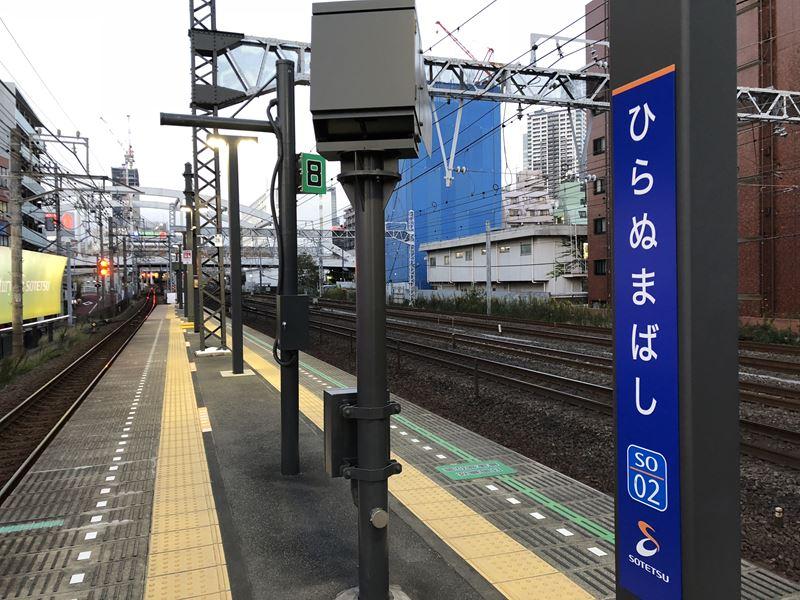 相鉄線平沼橋駅のホーム