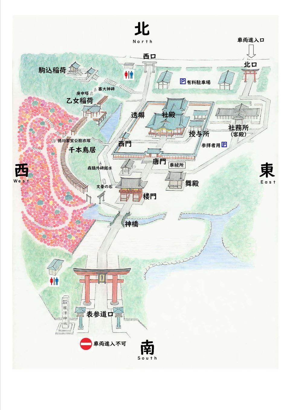 根津神社境内図