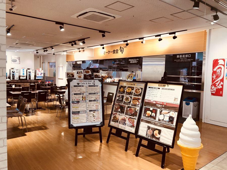 オーケーストアみなとみらいの3Fにある「OK食堂 旬」の内観写真
