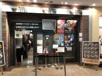 ラーメンTETSU横浜ランドマークプラザ店の外観