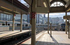 新しい改札ができる桜木町駅のホーム