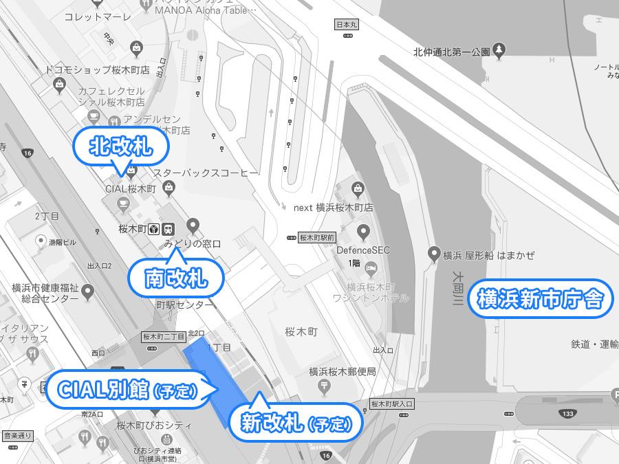 JR桜木町駅に新しく作られる改札とホテルのマップ