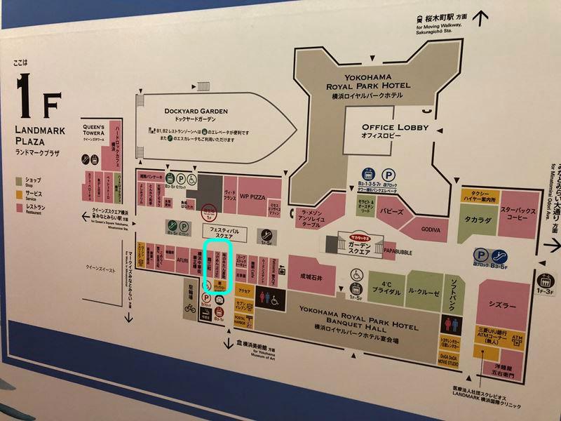 ランドマークプラザ1Fのフロアマップ