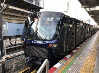 相鉄線20000系の電車(海老名駅にて)