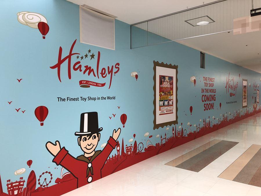 みなとみらいのワールドポーターズに新しく入る玩具店「ハムリーズ」