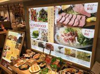 ヨドバシ横浜の地下2Fにある自然食レストラン「はーべすと」のディスプレイ