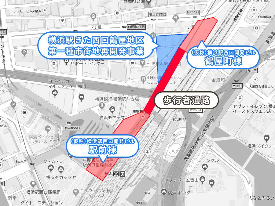 横浜駅西口の駅ビル再開発計画