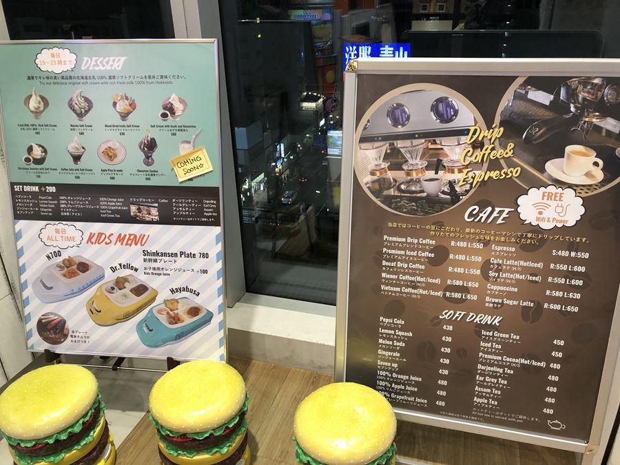 BURGER & TEPPAN シュッシュポポン (ChouChouPOPON)御徒町店の外観写真