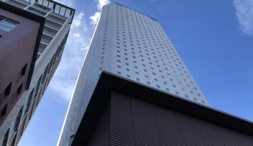 日本最大級2311室「アパホテル&リゾート〈横浜ベイタワー〉」誕生!馬車道駅から徒歩3分