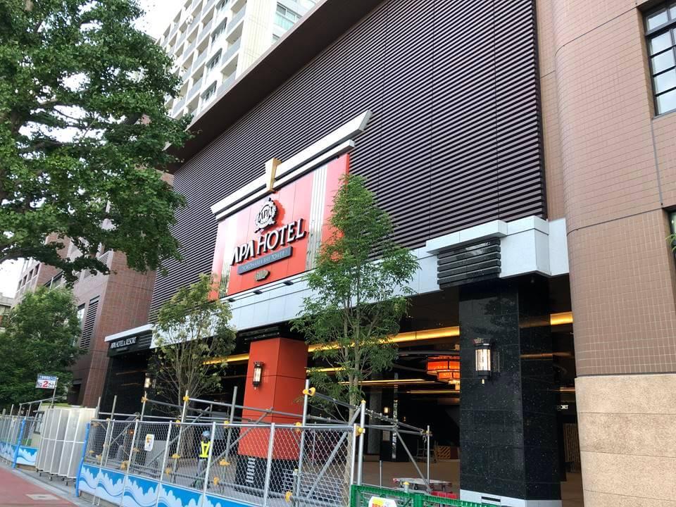 アパホテル&リゾート〈横浜ベイタワー〉の建設工事写真