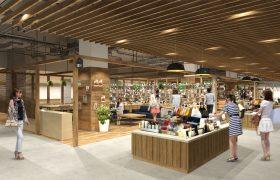 リニューアルオープン予定のホームズ新山下店
