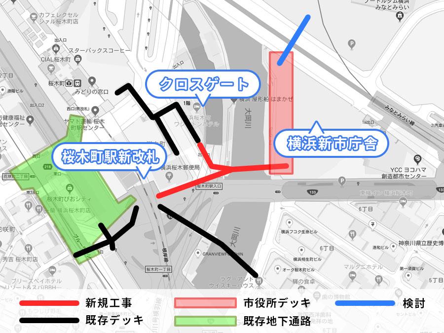 大岡川人道橋の整備予定マップ