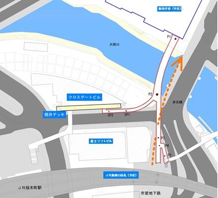 大岡川横断人道橋のイメージ図