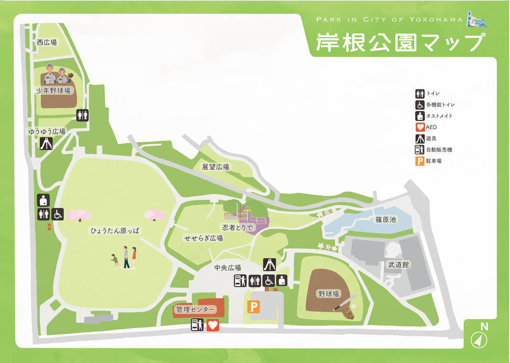 岸根公園の園内マップ