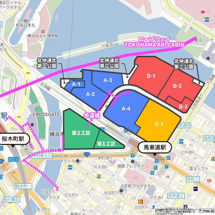 北仲通地区再開発の区割りマップ