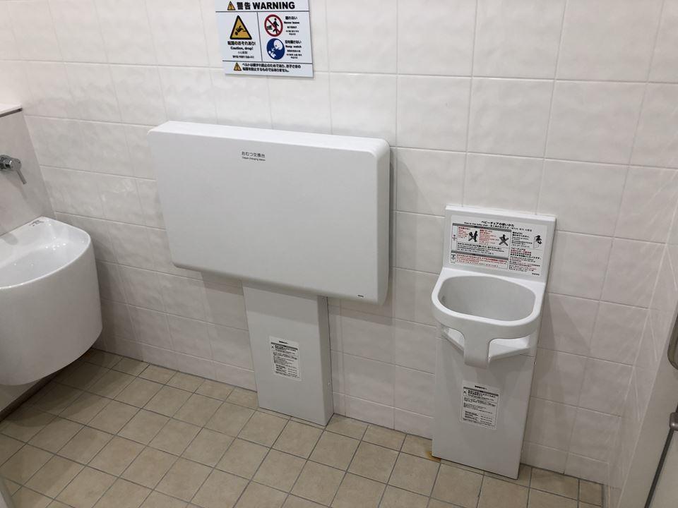 港山下ナナイロビルのトイレ事情