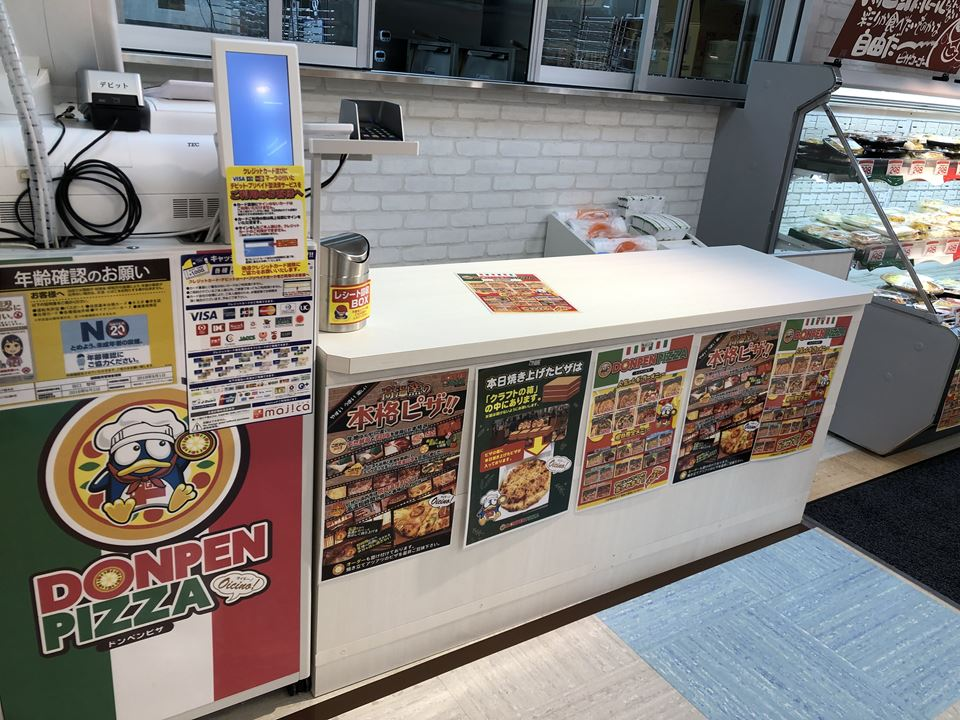 MEGAドンキ港山下総本店内にあるピザ専用レジの写真