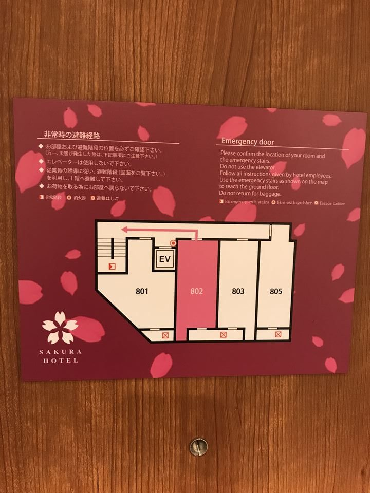 錦糸町にある桜スカイホテルの見取り図