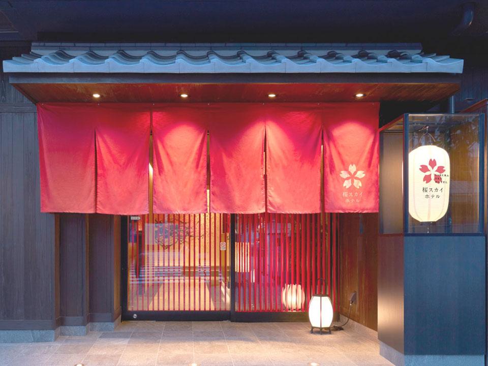 錦糸町にある桜スカイホテルの外観
