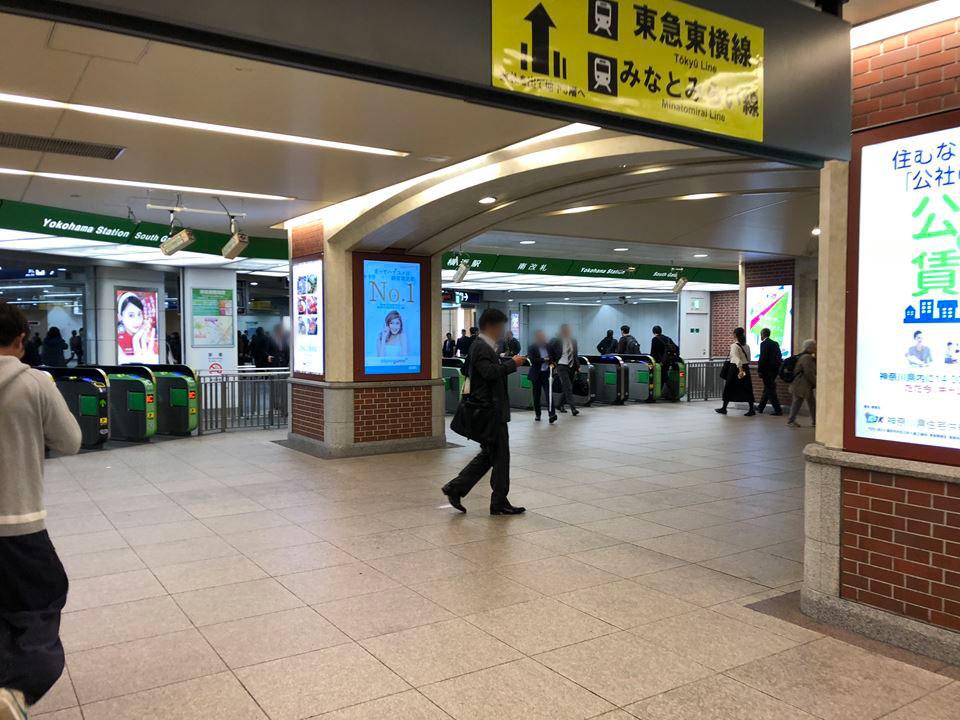JR横浜駅南改札