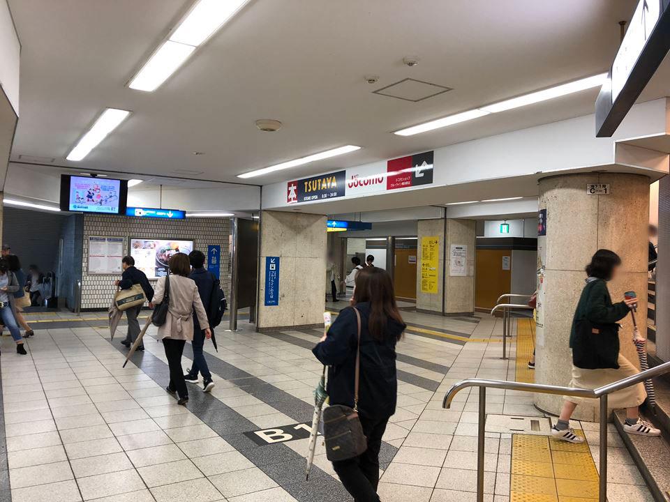 横浜駅西口の写真 ブルーライン線の近く